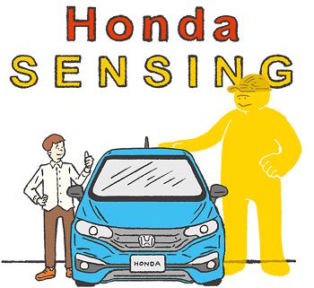 新型ステップワゴンに搭載するホンダセンシングはどう進化するのか