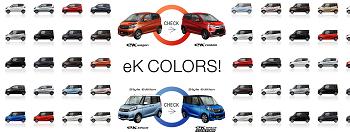 三菱の新型軽自動車はekワゴンをベースとする