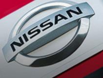 NISSANの新車情報