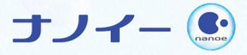 eKスペースマイナーチェンジ/デイズルークスマイナーチェンジ
