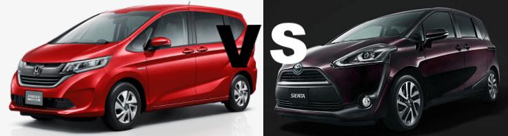 マイナーチェンジ新型シエンタ VS 新型フリード どちらが良い車か