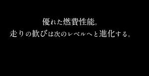 【オデッセイハイブリッド】