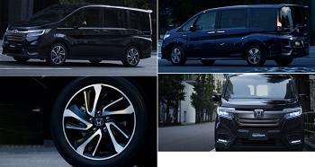新型ステップワゴンのデザイン画像
