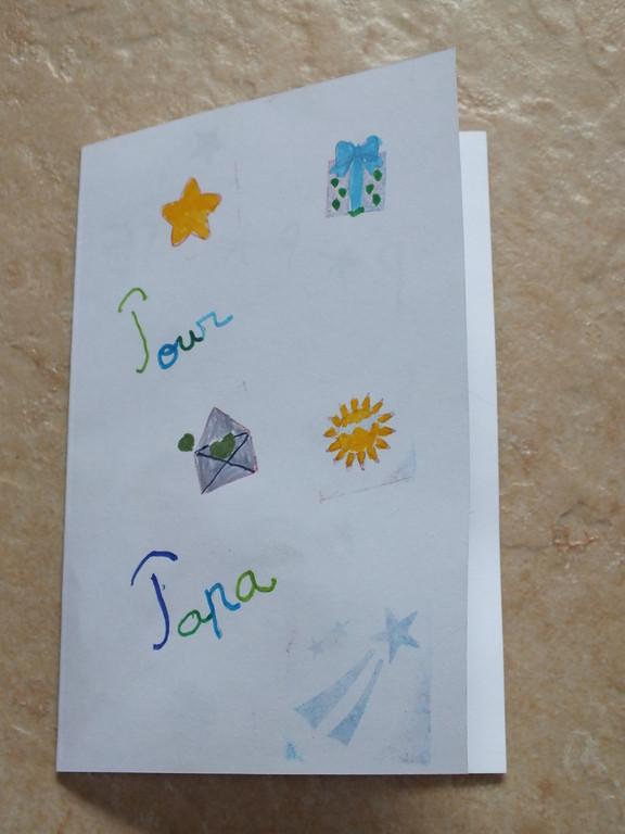 Pour la Fête des Pères : carte à offrir avec déco en tampon