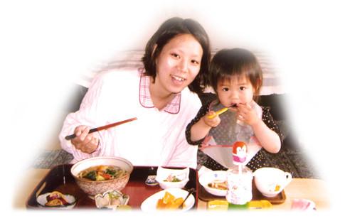 入院中 お子様とのお食事風景