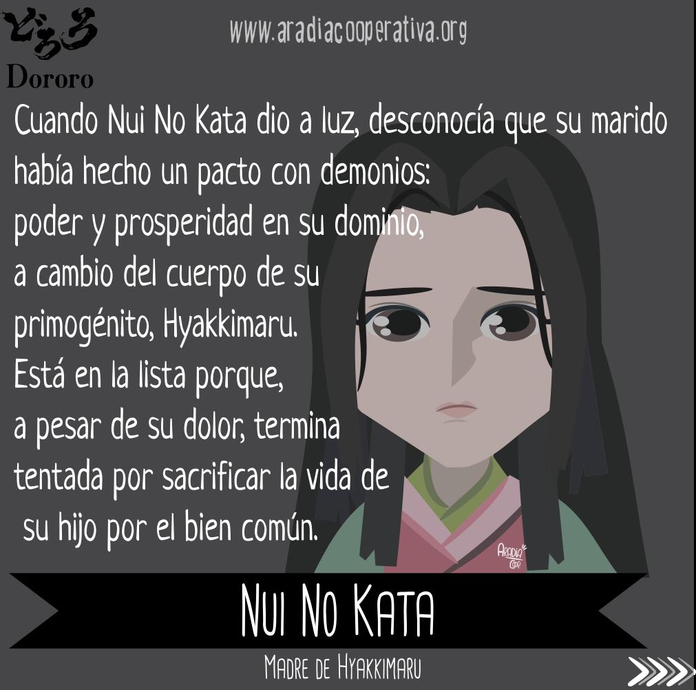 3. Nui No Kata