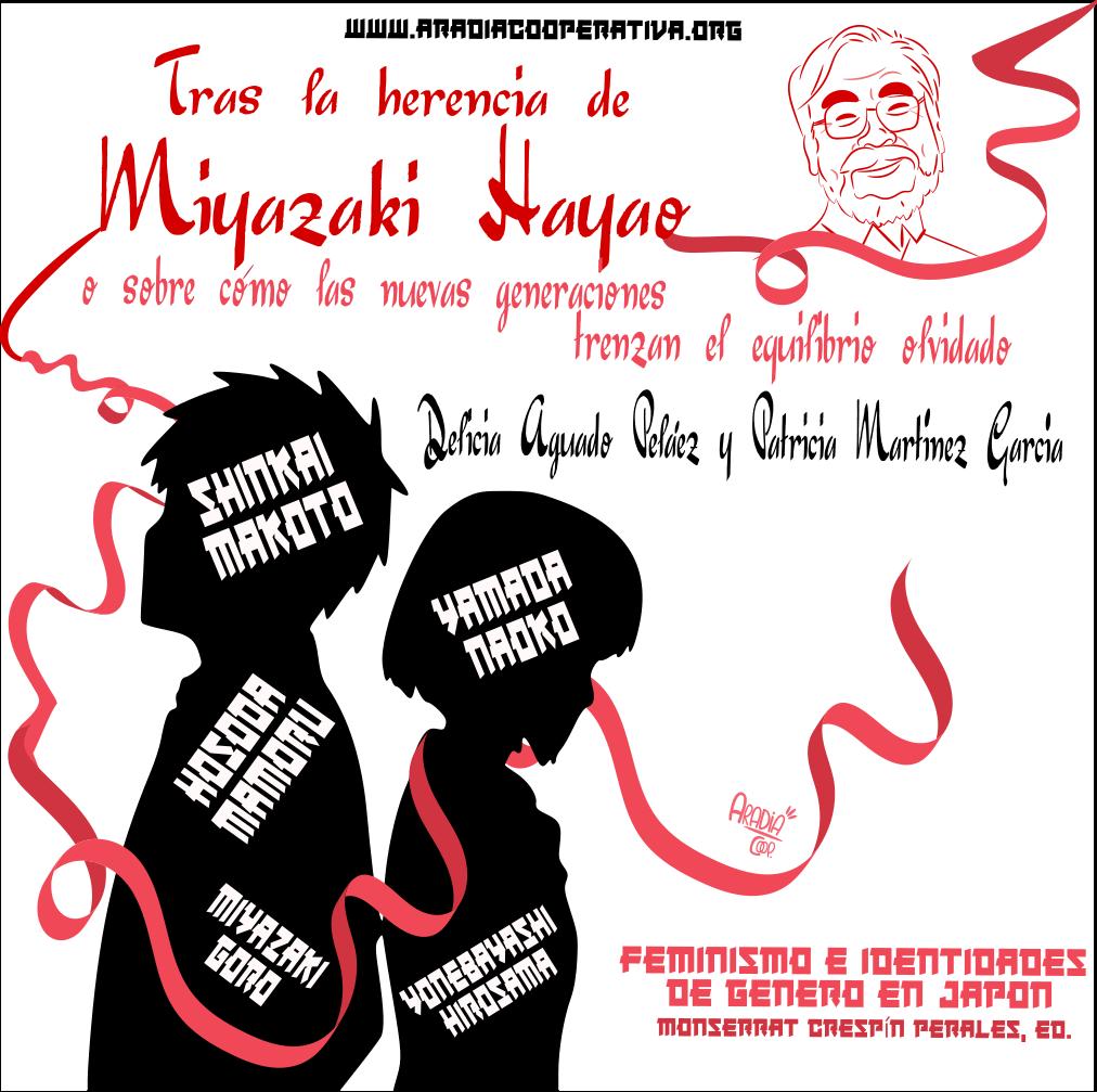 Tras la herencia de Miyazaki Hayao