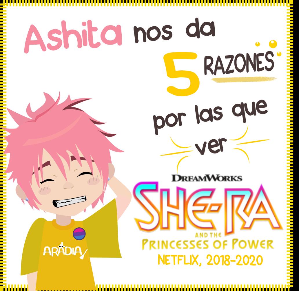 5 razones para ver She-Ra