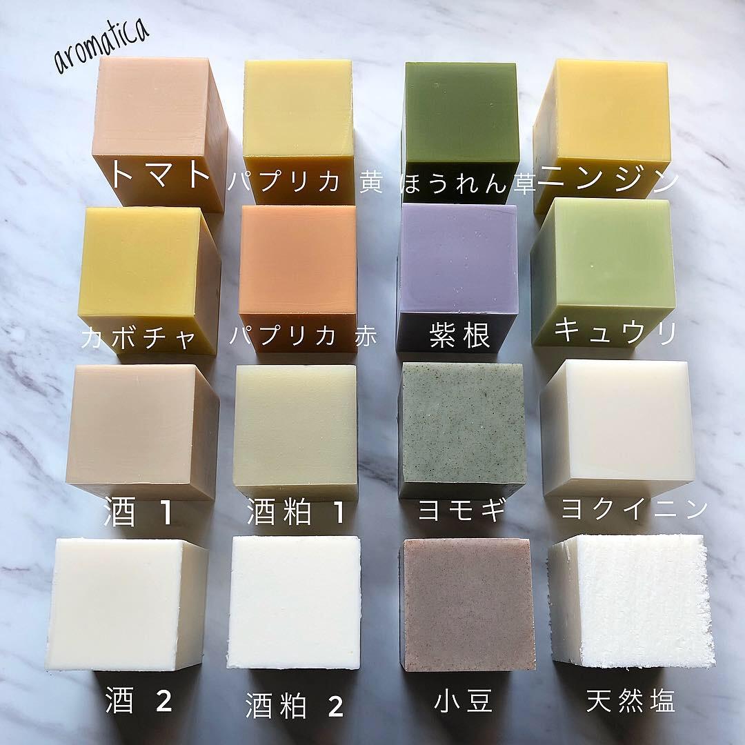 3種の和石鹸&桜塩石けん<br> 6/8(土)9:00~<br>