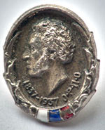 The medallion Pushkin's face, 1937        Памятный значок.