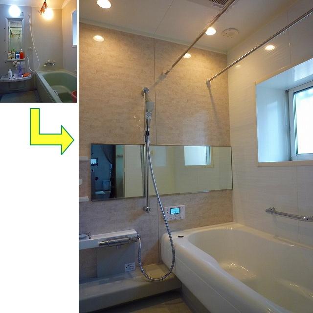 印西市K様邸 浴室 トクラス:STORY