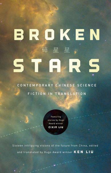 Broken Stars - Chinese SF herausgegeben von Ken Liu