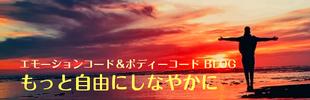 Hiroko Takano Blog