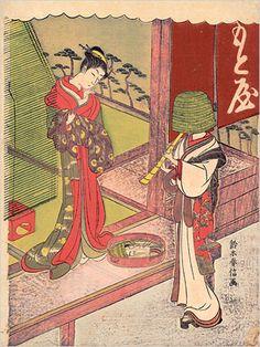 El disfraz de monje Kômuso, podría ser una de las identidades a adoptar en una tarea de espionaje.