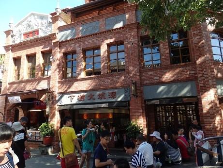 台湾・深坑老街の赤煉瓦建築