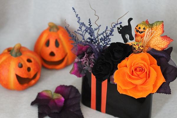 Hallowe'en Arrange -シーズンレッスン:2013年ハロウィーンアレンジー