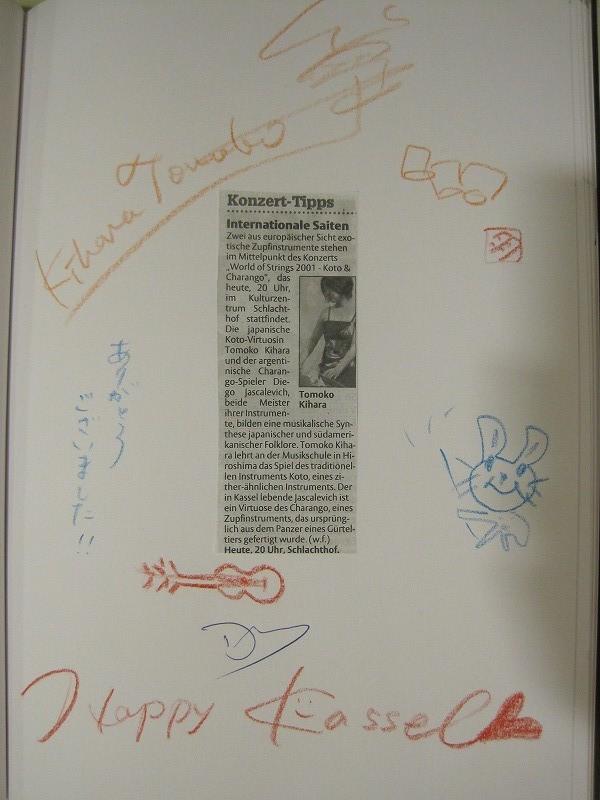 この日も新聞に載せてくださったみたいで、楽屋にコピーが。ディエゴのサインはどれでしょう(笑)