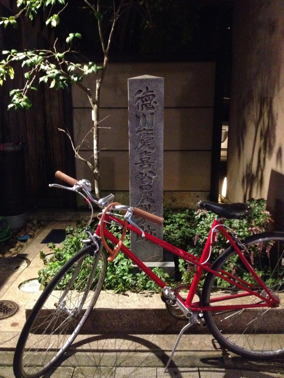 そう ここは徳川慶喜が住んでいた場所だったのです。