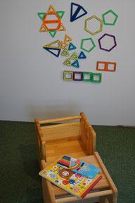 キッズスペースあり 子供いす 木の家具