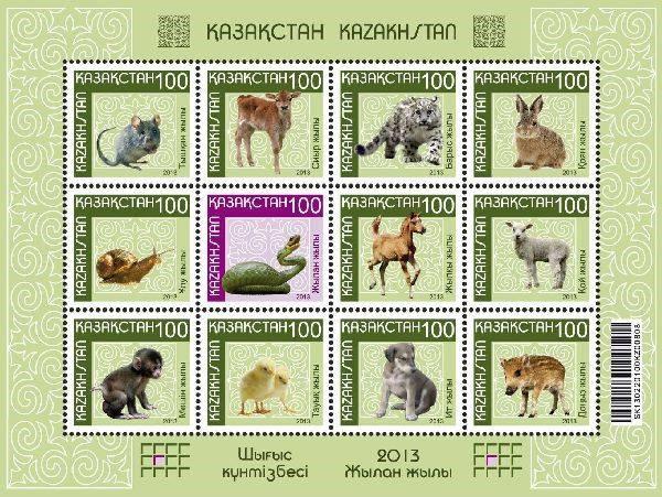 Flora und Fauna des Kasachstans auf Briefmarken