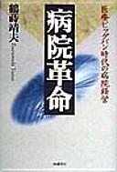河野稔先生を題材の著書