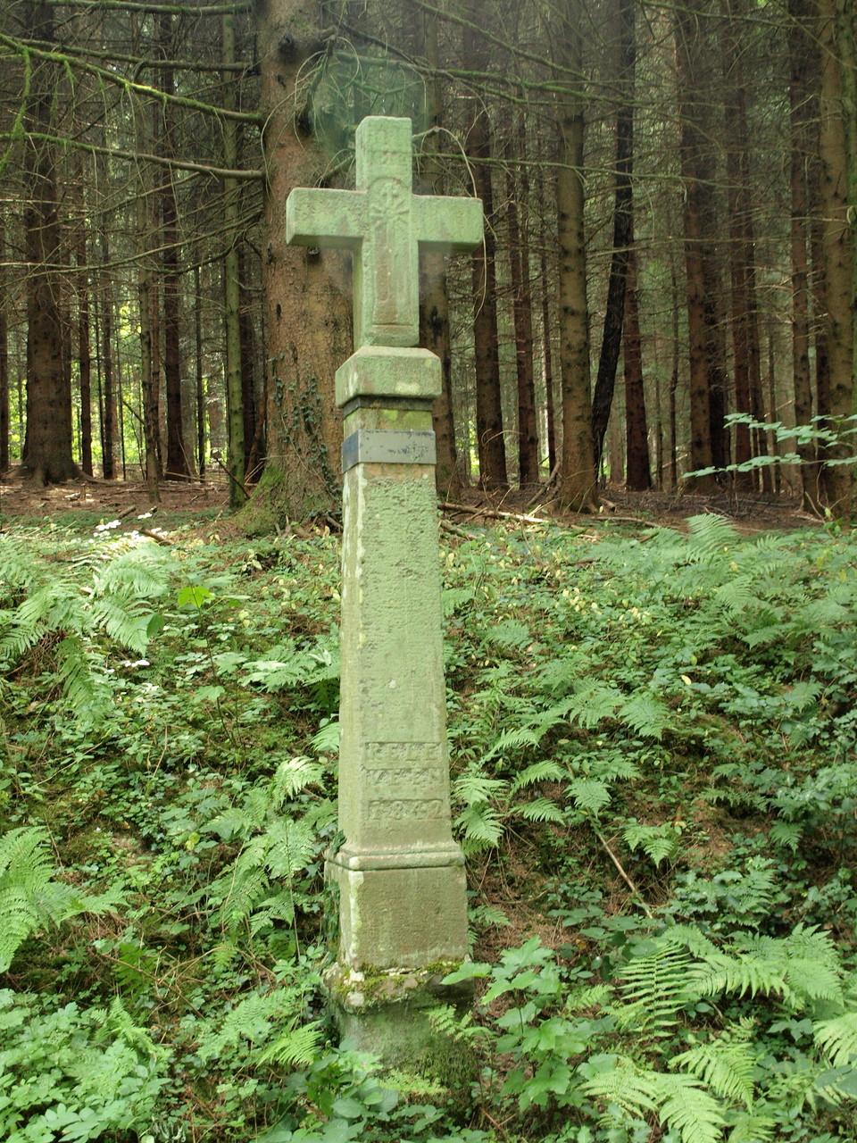 Croix de Gemachamp