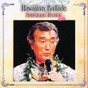 Hawaiian Ballade