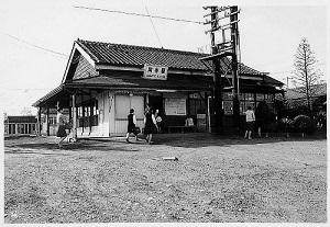昭和44年 旧岡本駅舎