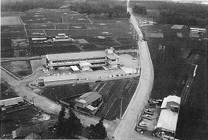 昭和42年 旧河内町役場