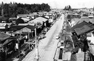 昭和30年代 白沢宿