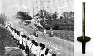 昭和39年 オリンピック聖火