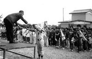 昭和45年 スポーツ少年団