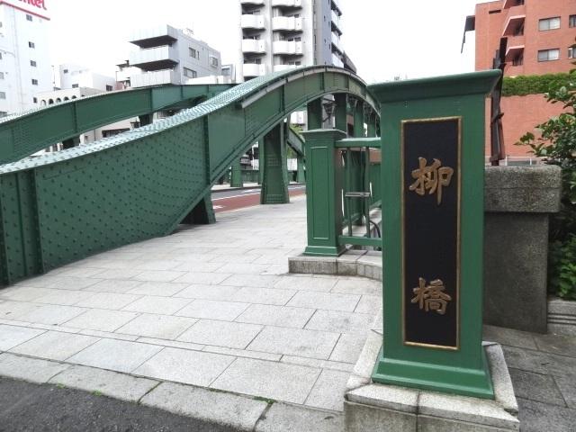 神田川に架かる最後の橋