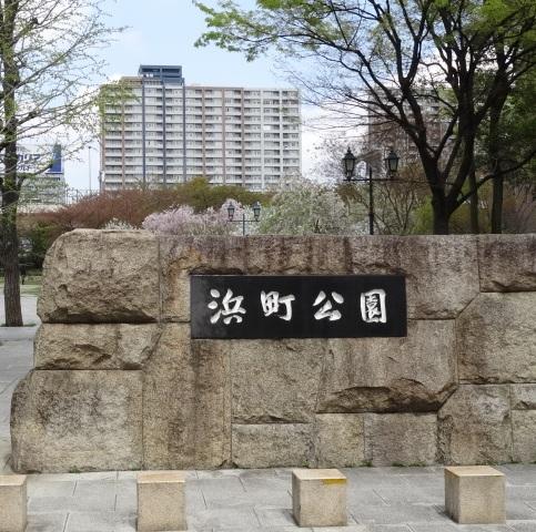 浜町公園 この公園のすぐ向こうは「春のうららの隅田川」