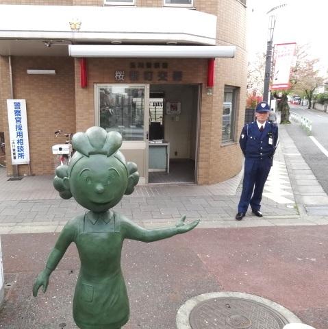警視庁玉川警察署桜新町交番前のサザエさん 立ち番のお巡りさんが波平さんに似ていました