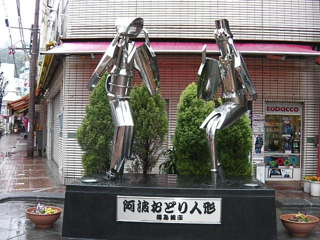 徳島銀座 / 阿波おどりモニュメント