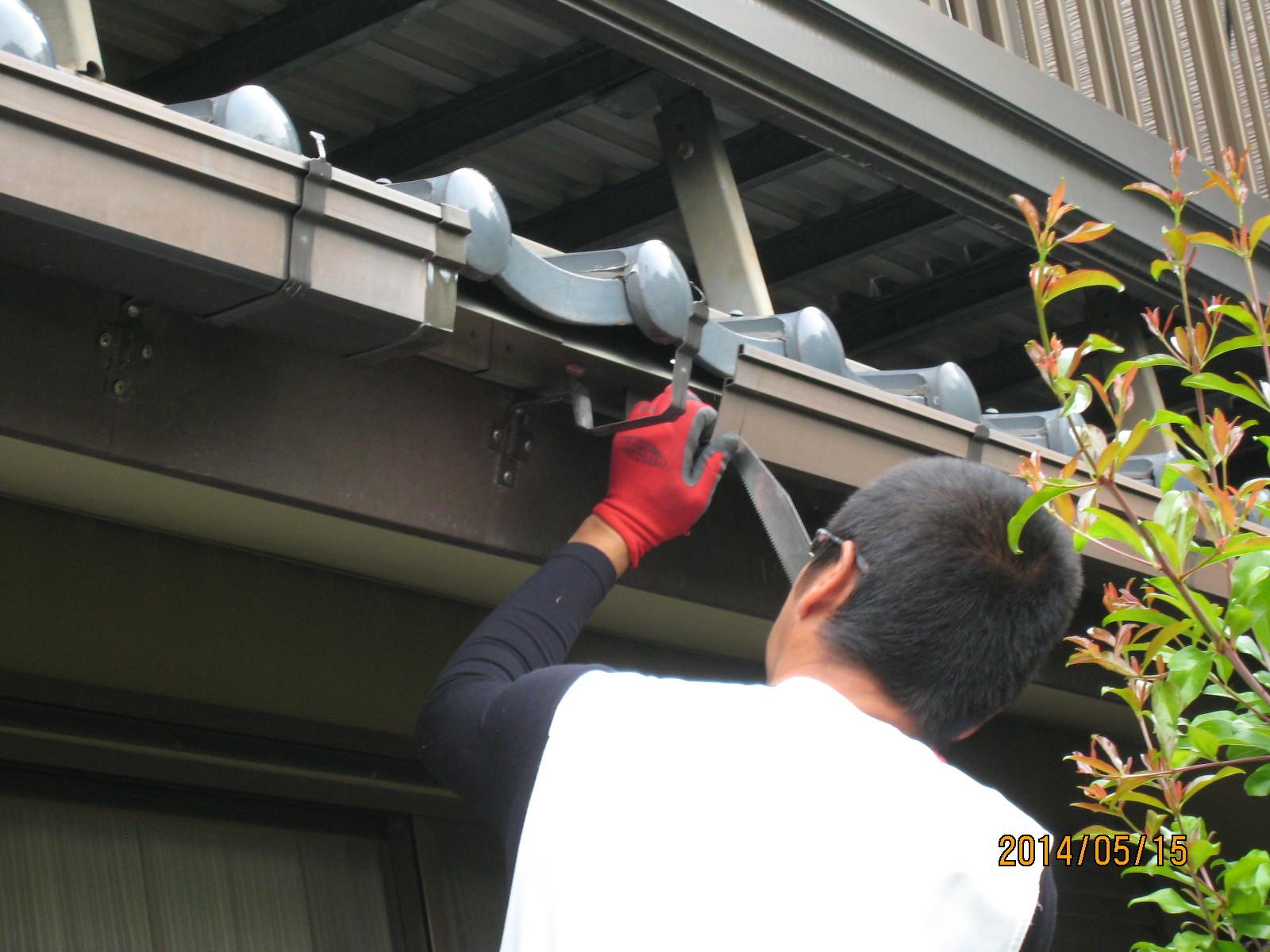 雨樋の修理・取替