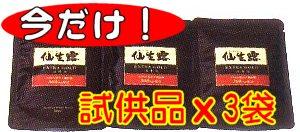 仙生露アガリクス濃縮タイプ1箱購入で試供品3袋増量キャンペーン