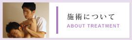 東京ゲイマッサージ専門店 タイ古式マッサージ×ゲイマッサージ 「Royal Orchid」