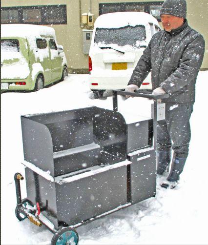 小型融雪機で今年はOK