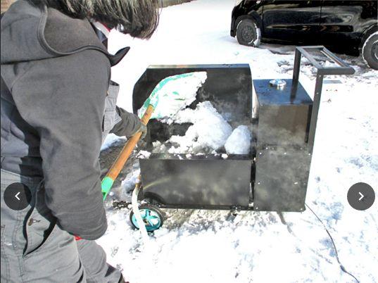 雪を投げ込み、片付けいたします