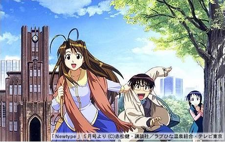 Love Hina est un manga qui est ciblé sur l'université Todai. Source:http://shojo.centerblog.net/rub-_*les-adolescentes-japonnaises-et-leurs-univers*_-2.html