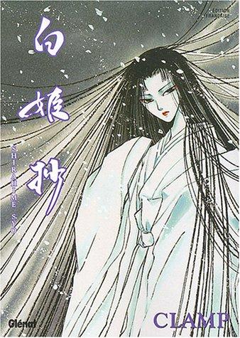 Voici un one shot édité en français, il s'agit de Shirahime sho. Source: https://www.manga-news.com/index.php/manga/Shirahime-Sho