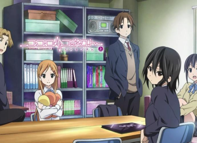 Club de Culture Générale du manga et animé Kokoro Connect! Source:http://www.japandaman.com/2017/08/27/anime-rewind-kokoro-connect/