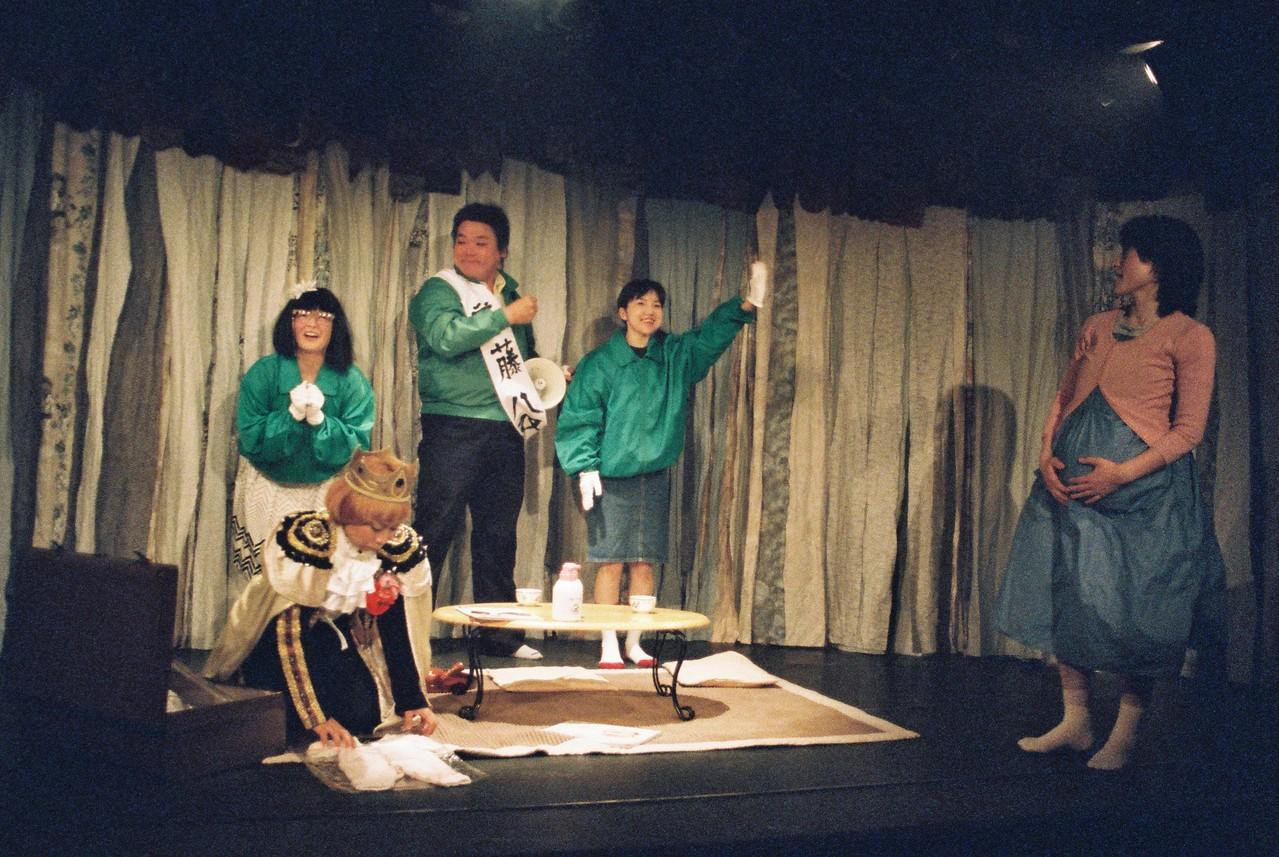 2008石の子どもより(スチール:アラカワミヨコ)