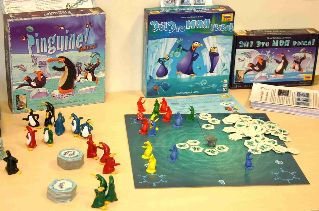 """Kleine Ausstellung """"Plagiate bei Pinguinen"""""""