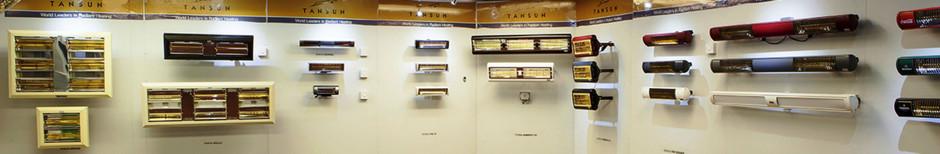 Tansun Heizungen Produkte auswählen