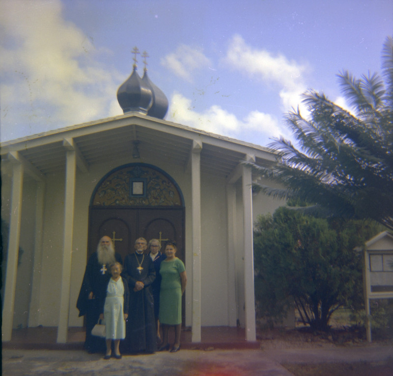 Left to right: Fr. Anastasy, Maria Fillina, Fr. Eugene Seletsky with two unknown women.