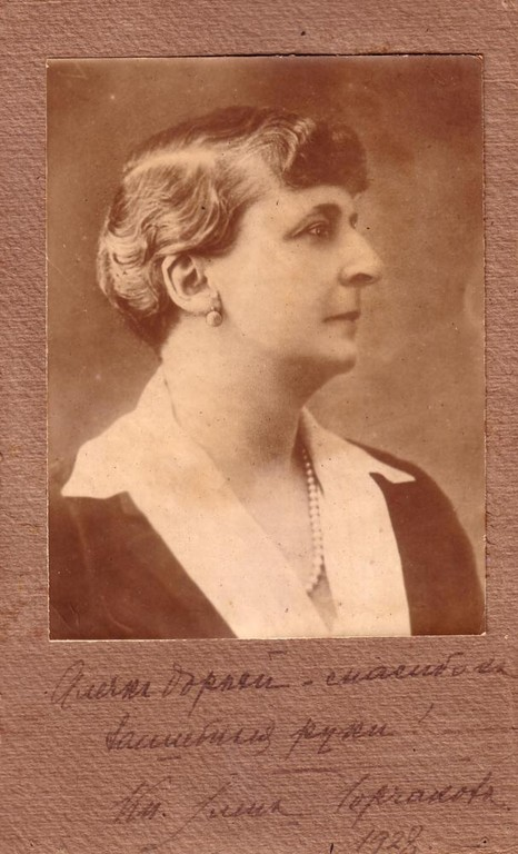Helen Gortchakoff, a Russian emigre