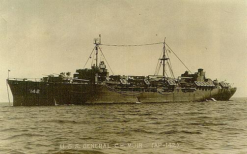 "Корабль ВМС США ""Генерал Мюир"". С сайта http://www.angelfire.com/zine2/muir/index.html"